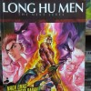 Komik Long Hu Men The Next Level.No.4,5,6,7.By.Tony Wong.