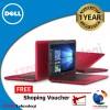 Dell Inspiron 11-3162 Red -Intel N3060-2GB-500GB-11.6