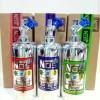 Liquid NOS Premium G Force Drag Race Leci Grape Noz Mantap Dari CN