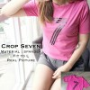 Crop seven pink (vh)