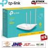 Router Wireless N TP-Link TL-WR845N : TPLink WiFi 300Mbps