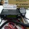 JUAL RADIO RIG ICOM IC 2300H ORIGINAL PLUS PAKET ANTENA MOBIL