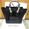 Celine Black Crocodile Luggage Tote Bag