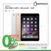 [BNIB] BIG SALE! iPad Mini 3 16GB Wifi + Cellular, Garansi Resmi Apple