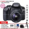 Canon EOS 1300D W 18-55 III Lens + Paket Lengkap + ATTanta Kaiser 203