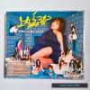AKB48's 24th Single - Ue Kara Mariko Type-B (Regular Edition)