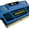 Memory Corsair Vengeance Blue 8GB Dual Channel (CMZ8GX3M2A1600C9B)