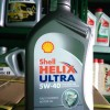 Shell helix ultra 5w 40 fully synthetic asli segel murah