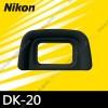 Eye Cup Eyecup DK-20 NIKON D5200 D5100 D5300 D3200 D3100 D3000 Fuji S1