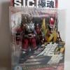 SIC Kiwami Tamashii Kamen Rider Ryuki