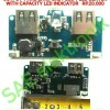 SM281E MESIN POWER BANK MODULE DUAL OUT 1 & 2AMPERE WITH LED TORCH