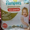 popok bayi pampers premium care size XXL isi 17
