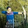 busur standard bow street fighter recurve panah like cartell junxing