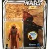 "Gentle Giant  Star Wars Vintage Jumbo 12"" Vinyl Cape Jawa"