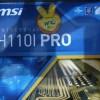 motherboard msi h110i pro mini itx ddr4