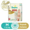 Pampers Premium Care Aktive Pants M.68