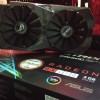 RX 470 4GB Strix Asus