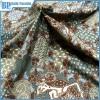 Batik Tulis Kain P026 - Pewarna alam motif wayang