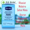 Walatra Sehat Mata Softgel Original , Obat Mata Minus  , Mata Silinder