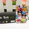 eToll Kartu Mandiri Emoney Card Custom Print Design - Tsum Tsum Disney