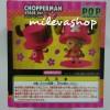 Figure Chopper Pink 11cm Import