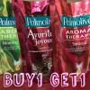Palmolive Shower Gel 450ml [Buy1Get1]