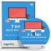 DVD VIDEO TUTORIAL HTML CSS DAN JAVASCRIPT - SEMINGGU JAGO WEB DESIGN