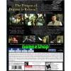 [Sony PS4] Yakuza Kiwami - Steelbook Edition