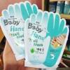 baby hand nail mask / facial mask