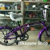 Sepeda lipat 20 Exotic