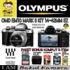 OLYMPUS OM-D E-M10 Mark II Kit 14-42mm EZ /OMD E-M10 /OMD EM10