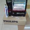 lampu sorot philips Tanggo MMF 383 HPIT 250 watt / lampu tembak