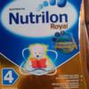 Nutrilon Royal 4 Vanila