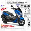 Yamaha NEW NMax ABS [BLUE] - OTR JABODETABEK-BANTEN