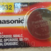 Button Cell - Panasonic - Lithium Cell CR2032