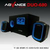 Speaker Aktif Advance Duo 600 USB , FM Radio