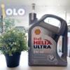 Shell Helix Ultra 5W 40 Oli Mesin Mobil 4 Liter ORIGINAL