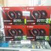 MSI GeForce GTX 1050 Ti 4GB DDR5 Gaming X - MSI 1050Ti Gaming X 4GB
