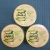 Nature Republic Aloe Vera 300Ml
