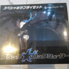 Special Supply Set Black Rock Shooter