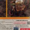 1/8 Kagamine Rin Nuclear Fusion [ Max Factory jp ]