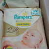 Pampers new born premium care isi 13 up to 5kg