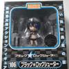 Nendoroid Black Rock Shooter w/ bonus DVD