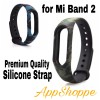 Xiaomi Mi band 2 Replacement Strap Camouflage