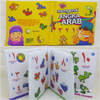 """Buku Bantal - """"Mengenal Angka Arab"""""""