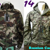 Jaket TAD Gunung Import Branded ESDY; Hiking Camping Tacticals Jacket