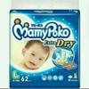 Mamypoko Extra Dry L62 type perekat