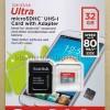 SANDISK Ultra SDHC 32GB Class10 Speed 80MBs