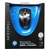 Mouse Wireless HP Laverock 2.4 [SALE]