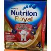 Nutrilon Royal Soya 4 Vanilla 350 Gr